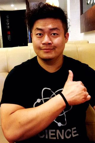 Peter Su