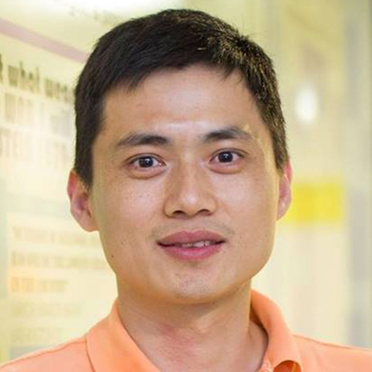Sean Xu